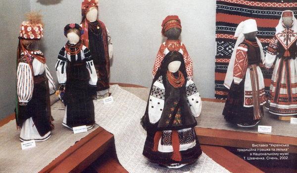 Гри з ляльками